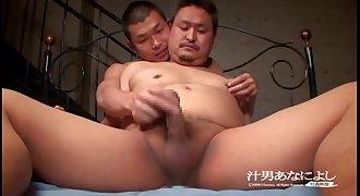 Japanese mature man get fucked by boy www.bearmongol.com